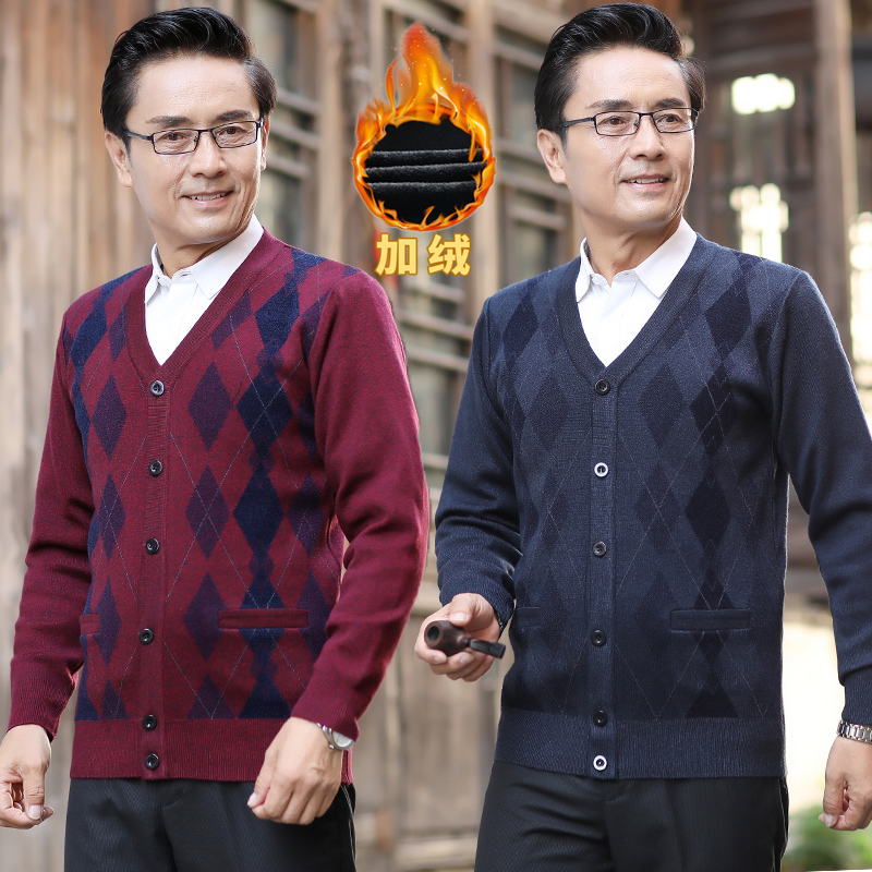 New mens Plaid cardigan Plush sweater autumn and winter middle aged mens long sleeve dad cardigan sweater