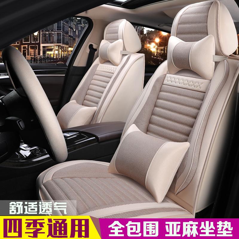 2015/2016年2017款2018新款丰田卡罗拉汽车坐垫四季专用全包座套