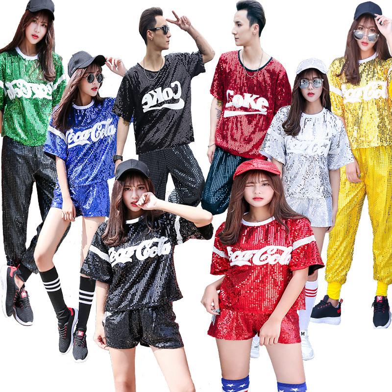 新款啦啦操服ds亮片演出服男女成人现代舞爵士舞学生潮流舞台服装