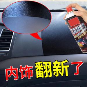 表板蜡汽车香型防尘仪表盘蜡内饰蜡保养上光用品塑料件翻新还原剂