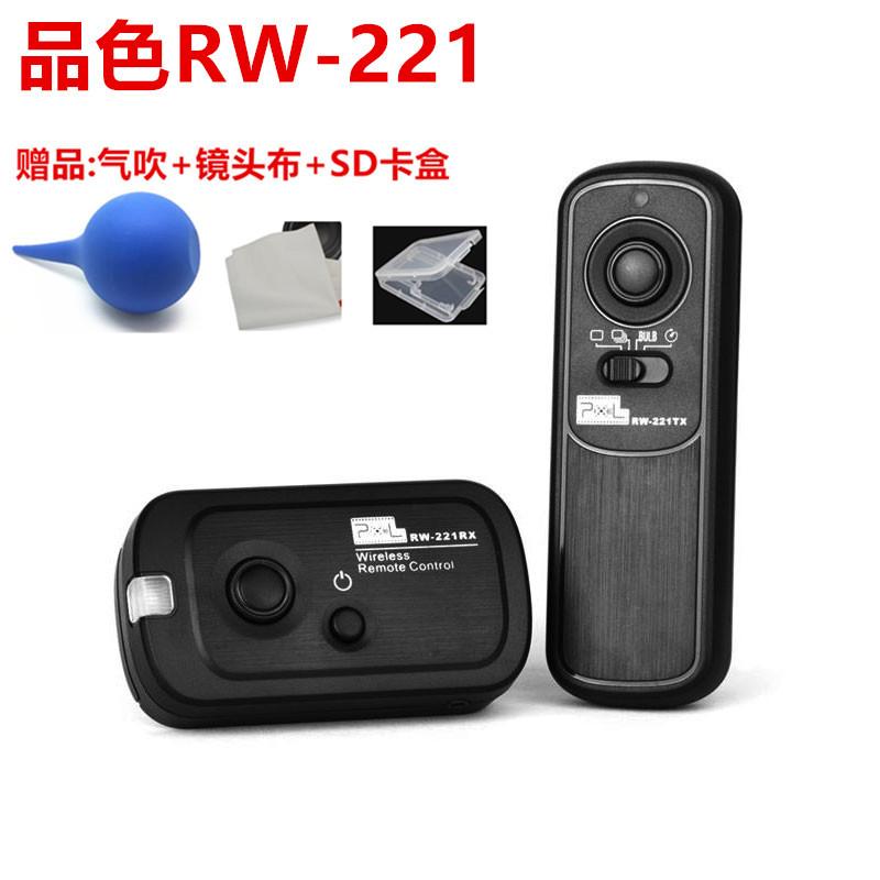 品色rw-221dc0尼康d700 d3x遥控器