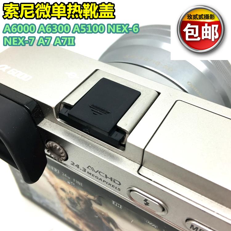 Применимый sony камера NEX-6 A7RII A6300 A6000 горячей ботинок крышка вспышка защита крышка монтаж