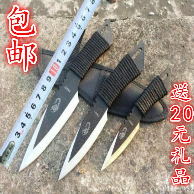户外魔蝎三件套直刀绑腿带潜水刀多功能防身求生瑞士军刀蝎子刀具