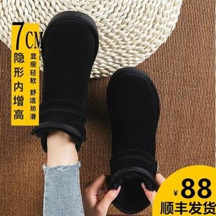 百搭保暖加绒厚底搭扣韩版 面包鞋 雪地靴女短筒内增高学生冬季 棉鞋
