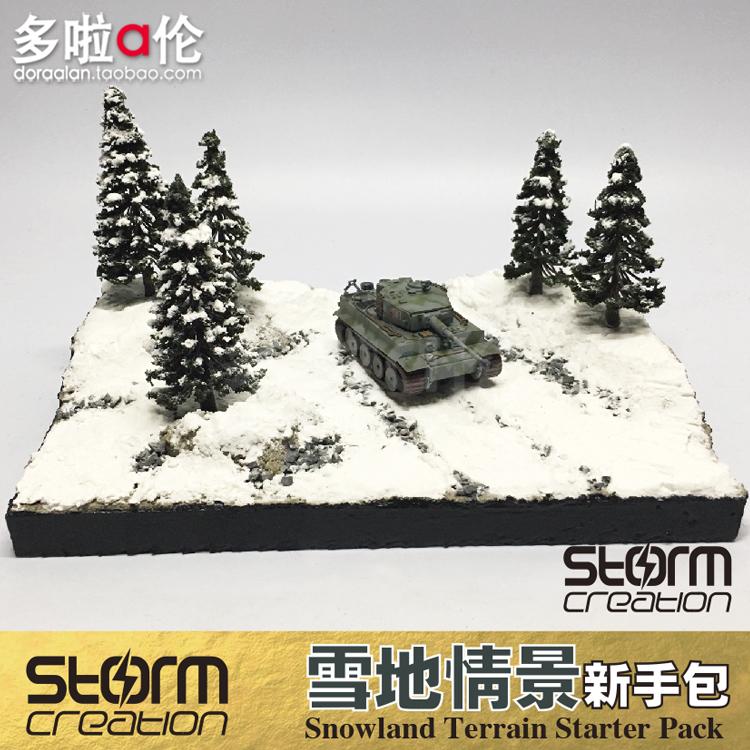 。 雪地情景新手包 兵人場景高達軍模坦克模型N比例 Изображение 1