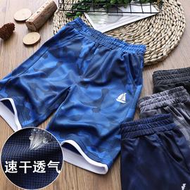男童迷彩短裤外穿儿童速干五分裤薄款中大童夏季裤子男孩运动中裤图片