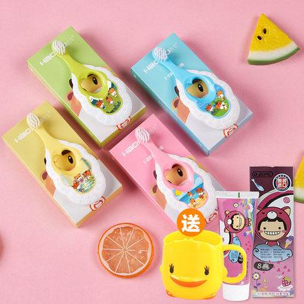 皓牛幼儿0-1-2-3岁婴幼儿乳牙牙刷