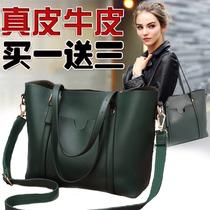 2021新款潮时尚百搭女包大容量单肩斜挎牛皮手提包女士真皮大包包