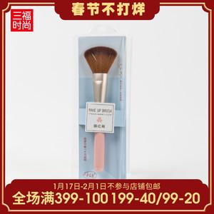 心型系列 直柄化妆刷 散粉高光修容胭脂腮红刷美妆工具391726