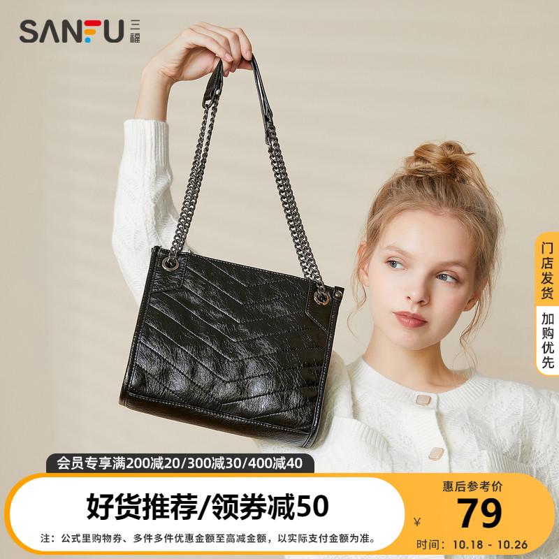 【三福】2021斜跨包链条包韩版经典纯色斜纹大容量单肩包通勤女包