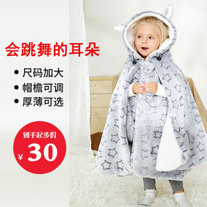 婴儿披风宝宝秋冬季披肩加厚款法兰绒斗篷新生儿童男女纯棉外出服