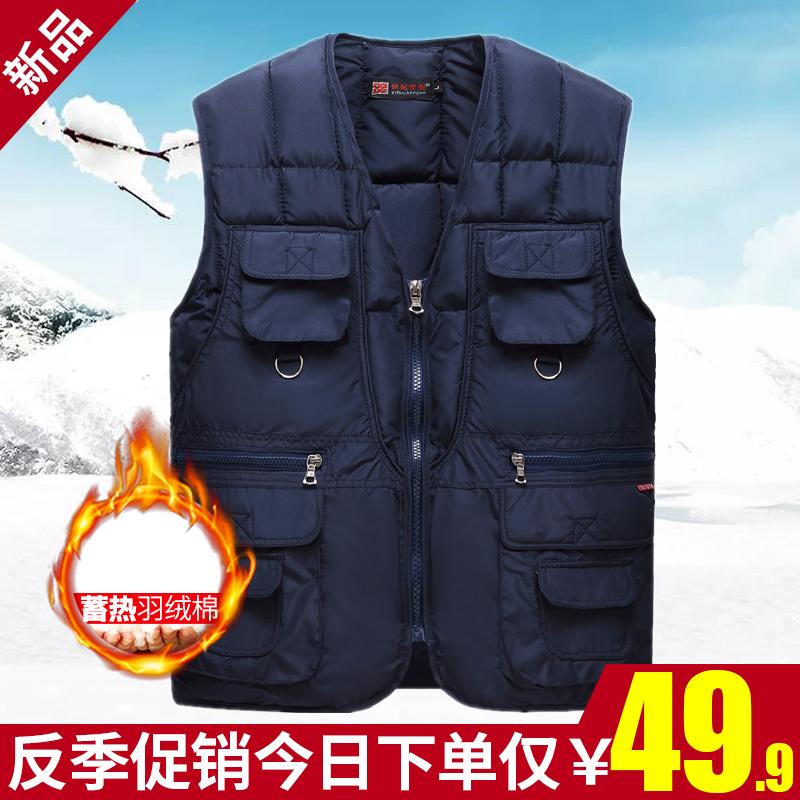 反季秋冬季男士羽绒棉马甲保暖加厚中老年多口袋马夹男内外穿背心