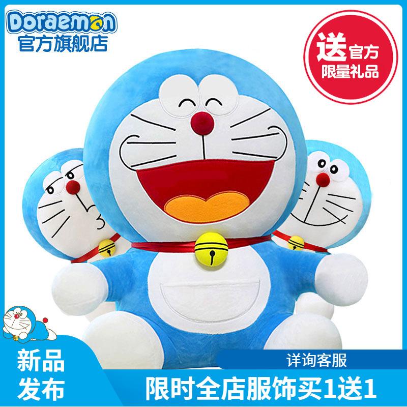 哆啦A梦玩偶公仔叮当猫毛绒玩具蓝胖子抱枕娃娃儿童生日礼物女生