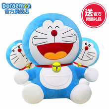 Dora A Dream Doll Ding Cat Plush Toy Blue Fat Pillow Holding Doll Children's Birthday Girl