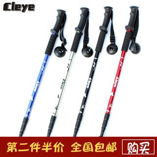 铝合金三节避震直柄登山杖拐杖手杖徒步爬山棍户外活动旅行用品