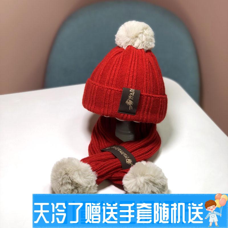 儿童毛线帽秋冬韩版男童女童围巾套装针织帽子出游保暖宝宝套头帽淘宝优惠券