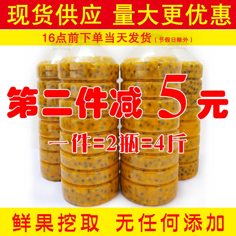 广西百香果百香果汁原浆果浆