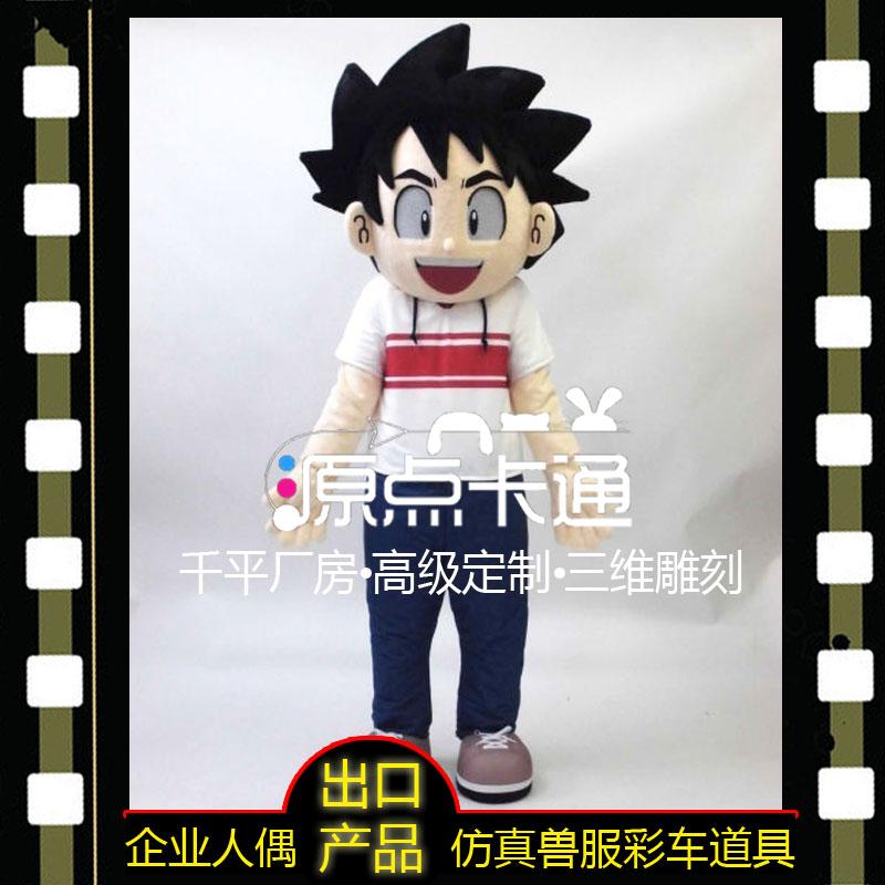 高品质包邮日韩男孩cos玩偶动漫演出电影道具来图定制卡通人偶服