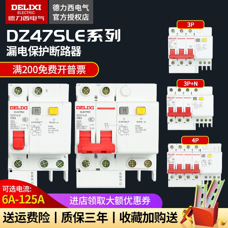 Автоматические выключатели тока Артикул 553854920742