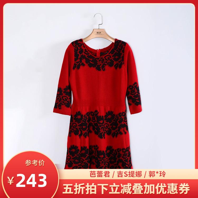 Ткачество / вышивка Артикул 599197816359