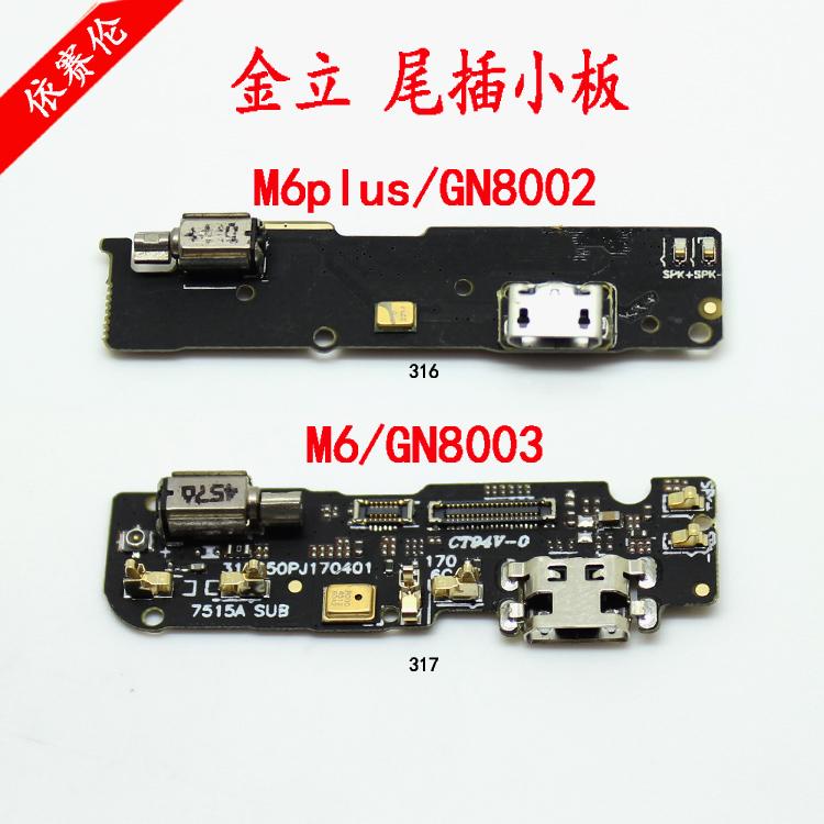 适用金立m6plus GN8002S 8002L M6 GN8003手机充电尾插送话器小板