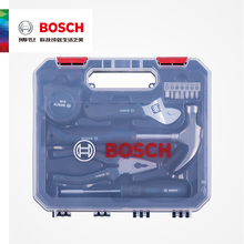Bosch product 12 sets of household multifunctional metal toolbox manual tool kit