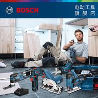 博世电动工具充电手钻多功能冲击钻家用电动螺丝刀12V组合套装