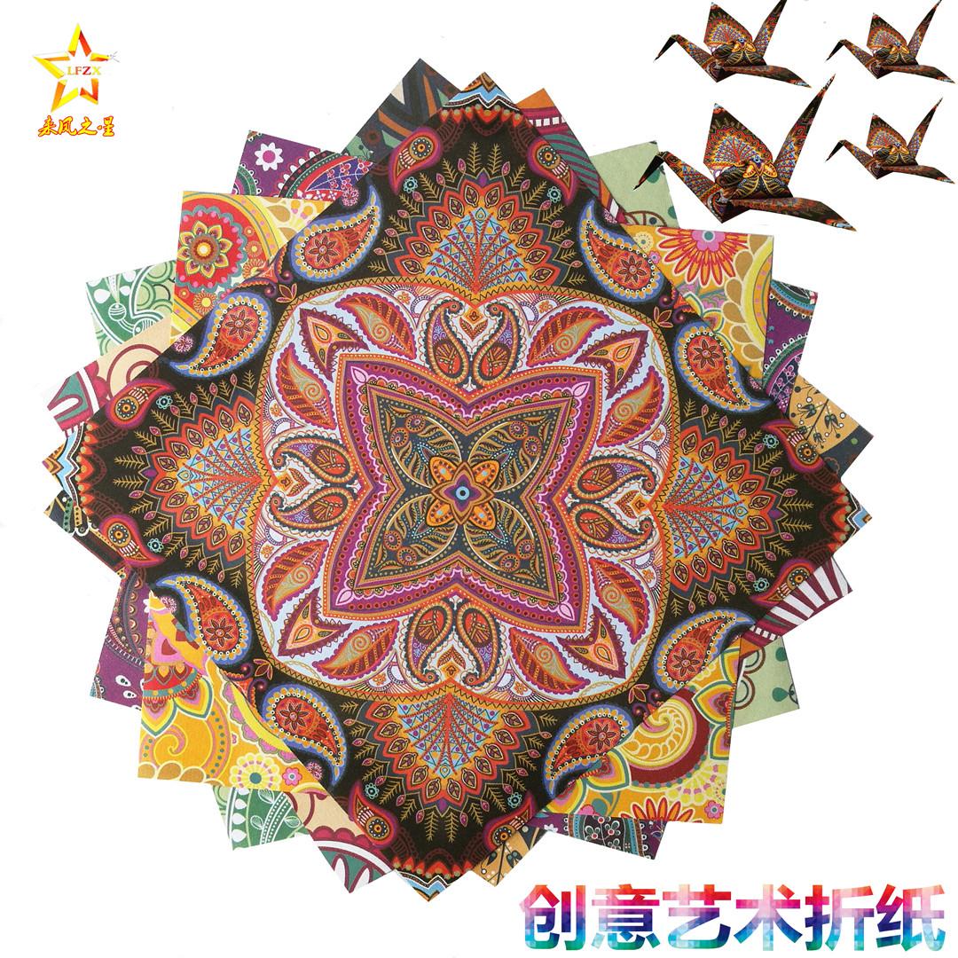 Оригами Артикул 587153850632