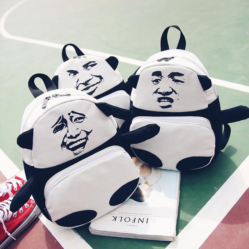 日韩新款熊猫金馆长暴走移动双肩包