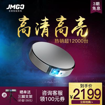 jmgo投影儀網店地址,年貨節