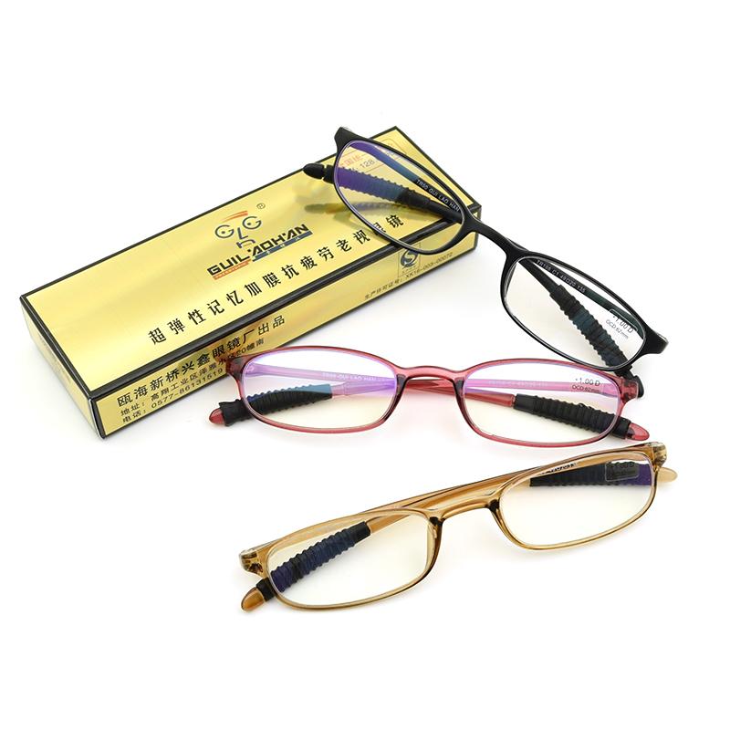 Super light 198 anti fatigue resin presbyopia glasses anti fall compression film TR90 men and women guilaohan brand fashion