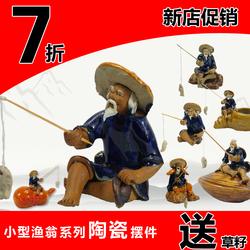 姜太公钓鱼渔翁假山盆景装饰品小人物陶瓷摆件鱼缸石湾公仔造景