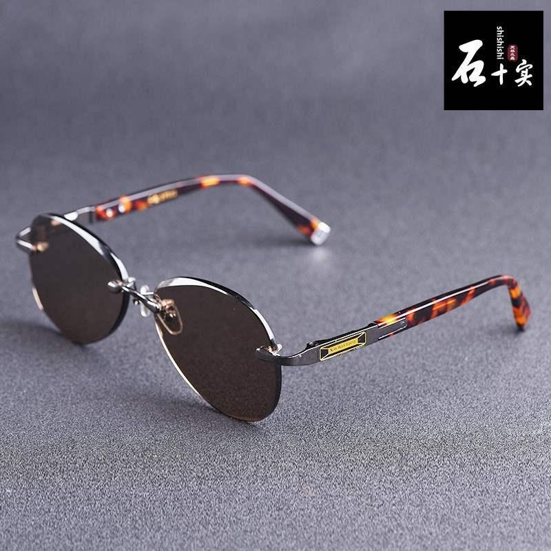 Genuine crystal glasses mens pure natural stone glasses high grade frameless toad glasses sunglasses sunglasses genuine protection