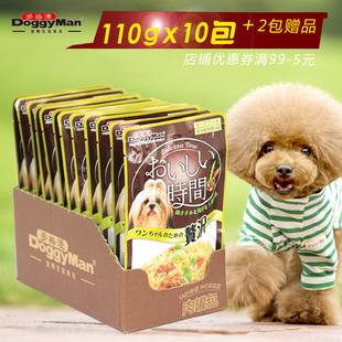 多格漫湿粮110g*12牛肉包狗狗罐头