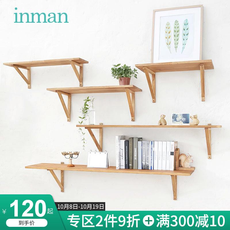 茵曼实木墙上置物架卧室三角架墙壁挂式装饰客厅电视墙面挂墙书架
