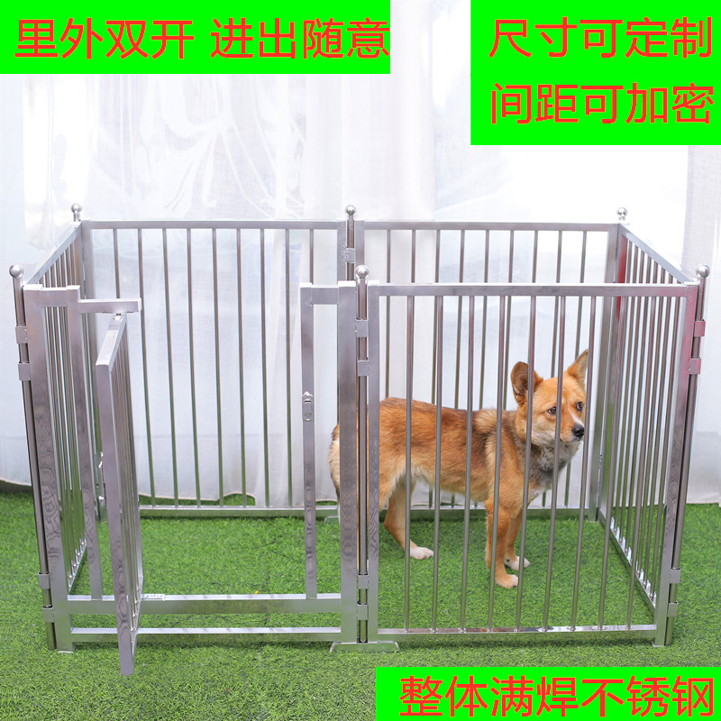 Pet fence stainless steel large and medium-sized dog golden hair Teddy VIP indoor isolation fence door fence protective fence detachable