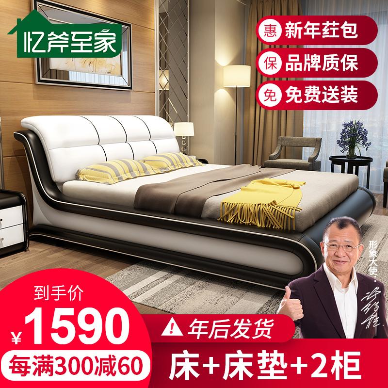 1.8米真皮简约现代储物高箱软包床