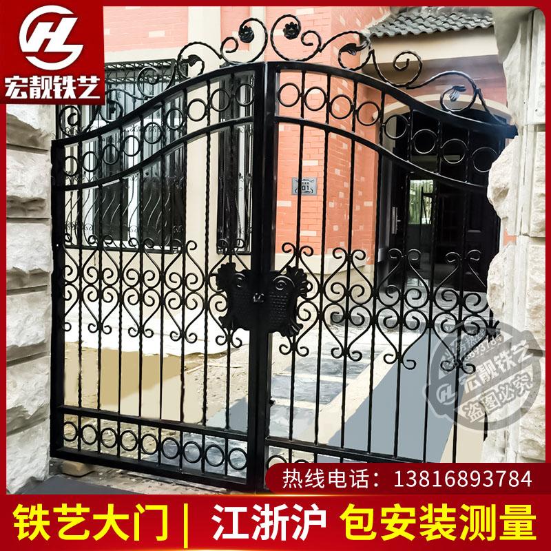 Ворота Артикул 530652612078