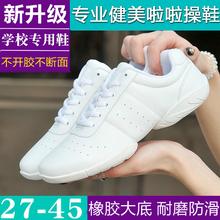 盈锐竞技健美操鞋子白色健身鞋运动啦啦操鞋女训练比赛鞋软底儿童