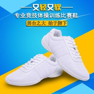 健身操鞋 训练鞋 女 舞蹈鞋 白色啦啦操鞋 子专用鞋 盈锐健美操鞋 竞技鞋