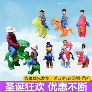 恐龙衣服充气人偶儿童节男孩成年人。可穿骑马演出服行走裤子节日