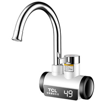 Tcl Electric faucet that is hot heater speed hot water hot kitchen chef bao electric water heater side water