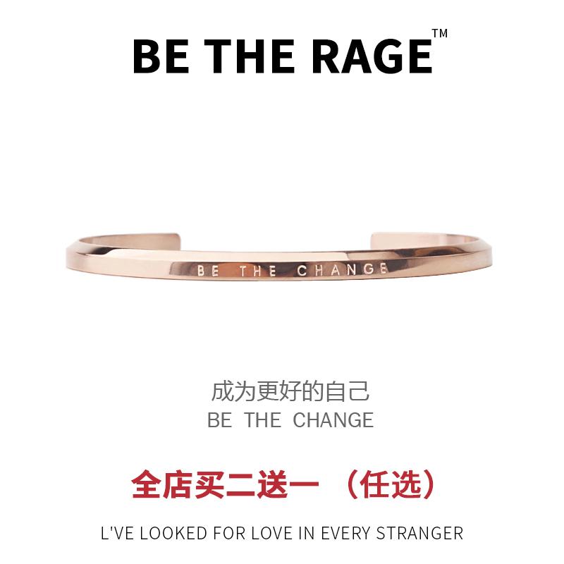 Fashion watch accessories titanium steel simple Bracelet mens and womens versatile student jewelry lovers Bracelet Korean inspirational article