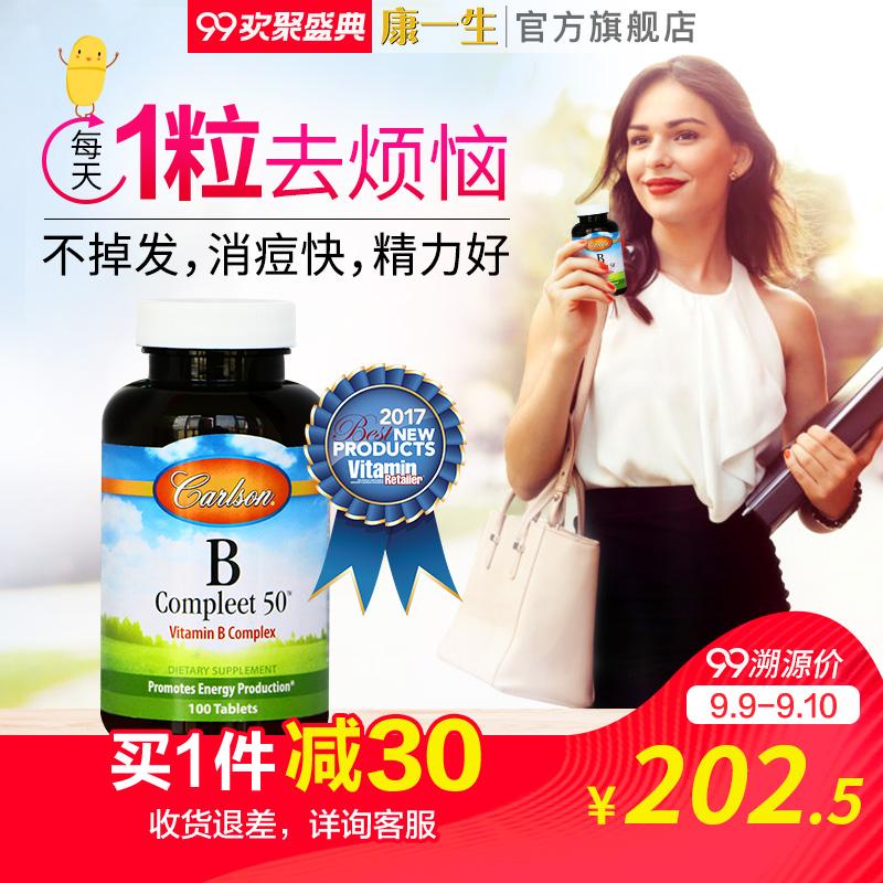 Соединенные Штаты импортируют Kang Yisheng 11 видов витаминов группы B b12b5b3b6 взрослые работают сверхурочно, ночная ночь не длительная оспа VB