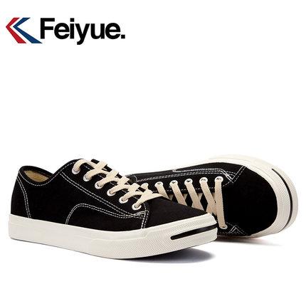 大孚feiyue飞跃帆布鞋低帮秋季复古黑色板鞋男女情侣鞋硫化鞋日系