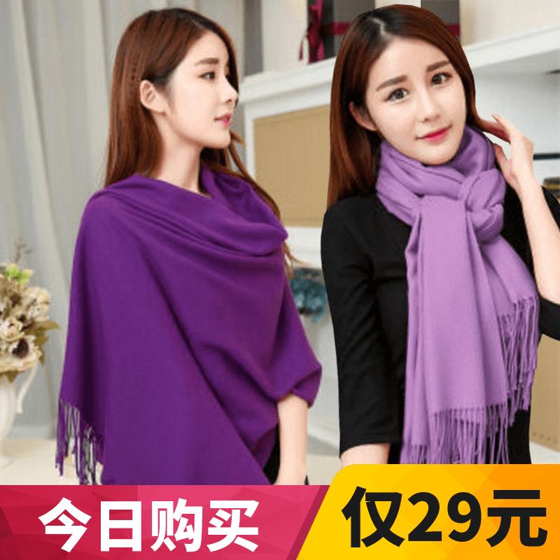 羊毛浅紫色围巾女春秋冬季优雅纯色韩版针织百搭妈妈深韦闱仿羊绒