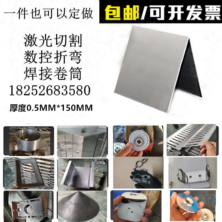 Листы стальные Артикул 588919477765