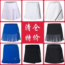 李宁ASKP064  ASKR014/12短裙 吸湿排汗ASKN022 ASKM006