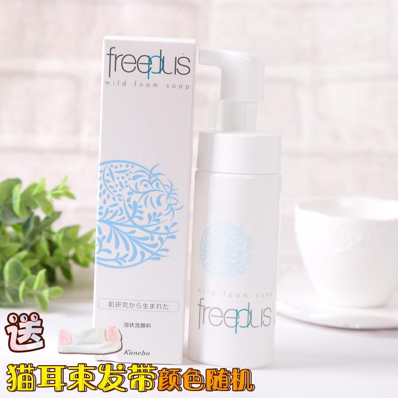日本freeplus/芙丽芳丝 温和氨基酸净润洗颜泡沫洁面洗面奶150ml