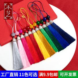 中国结小号流苏穗子 diy手工材料古风挂饰件书签迷你精致带珠吊穗